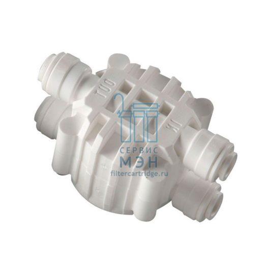Отсечной (четырехходовой клапан) Фильтр обратного осмоса