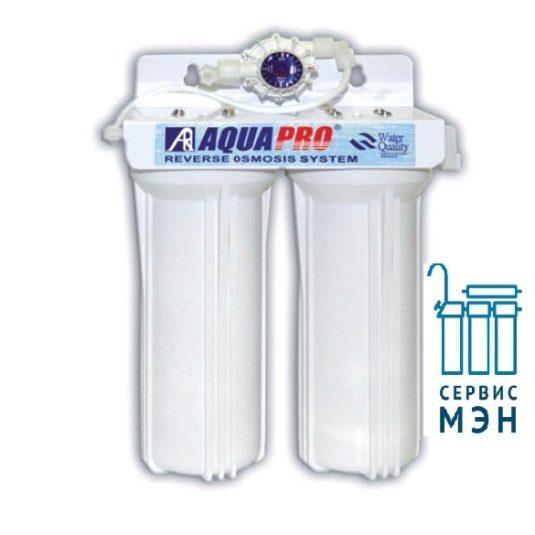 akvopro-filtr-dlya-vody-tsena-119392-large