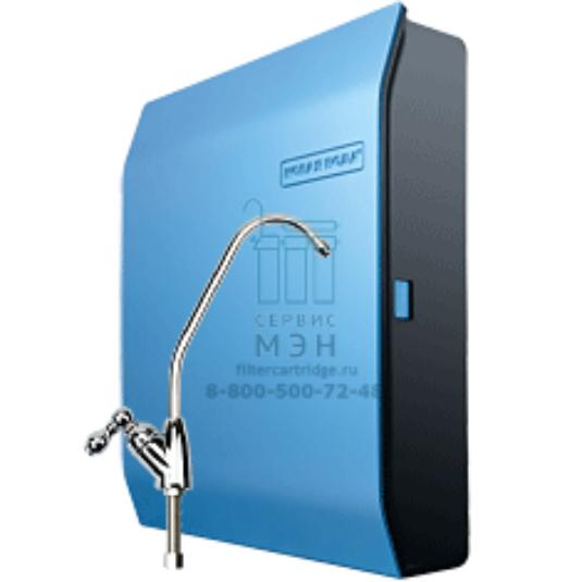 Фильтр многоступенчатый «под мойку» Expert M312