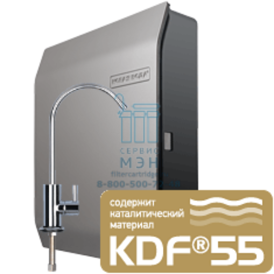 Фильтр многоступенчатый «под мойку» Expert M420