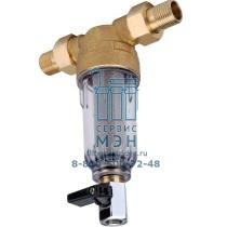 Сетчатый фильтр с промывкой A271