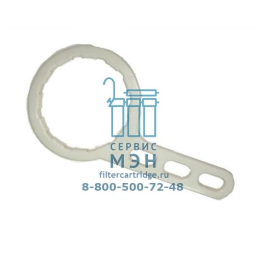 Ключ для снятия мембраны Zepter