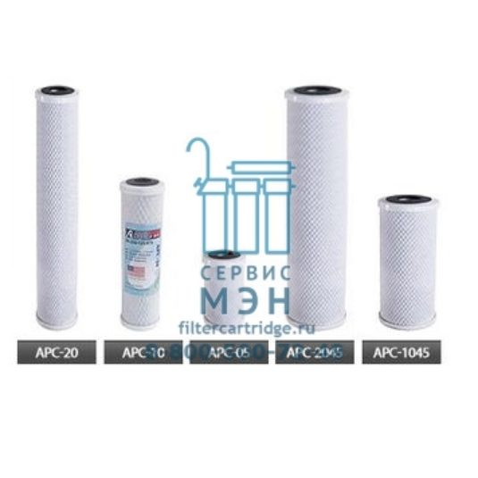 Угольный прессованный картридж AquaPro APC-1045 (APC-10-BB)