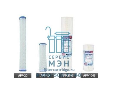 Гофрированный картридж AquaPro APP-1045-10, 10 МКМ