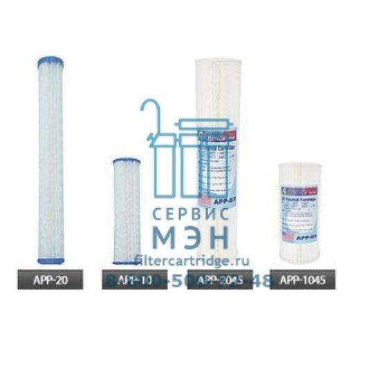 Гофрированный картридж AquaPro APP-1045-25, 25 МКМ