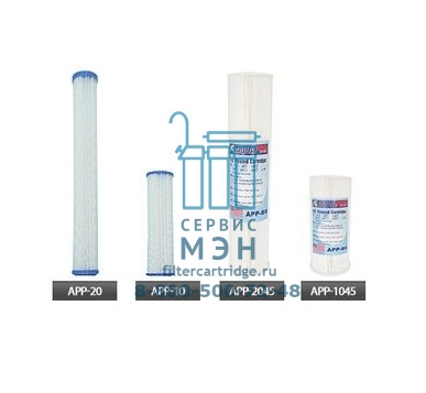 Гофрированный картридж AquaPro APP-2045-05, 05 МКМ