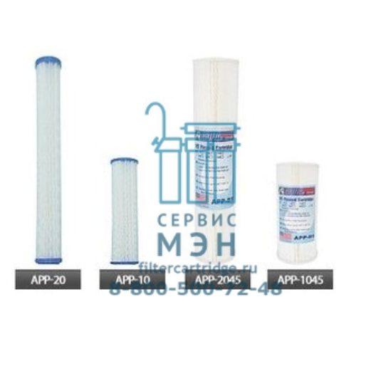 Гофрированный картридж AquaPro APP-2045-10, 10 МКМ