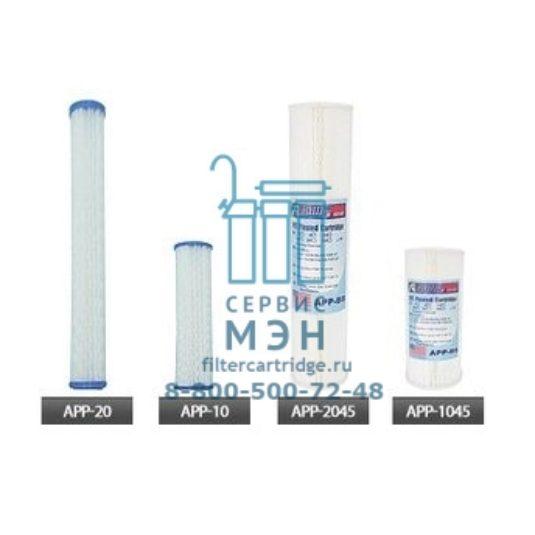 Гофрированный картридж AquaPro APP-2045-25, 25 МКМ