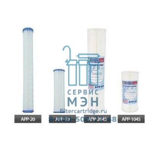 Гофрированный картридж AquaPro APP-2045-50, 50 МКМ
