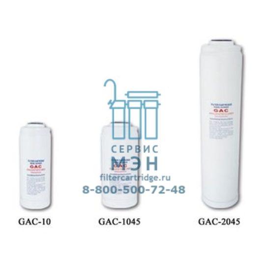 Угольный гранулированный картридж AquaPro GAC-1045 (GAC-10-BB)