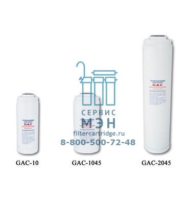 Угольный гранулированный картридж AquaPro GAC-2045 (GAC-20-BB)