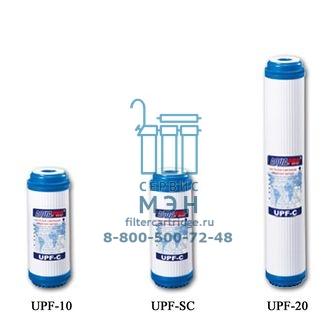 Угольный гранулированный картридж AquaPro UPF-20 SLIMLINE