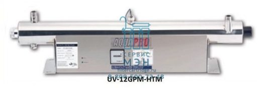 AQUAPRO UV-12GPM-HTM (СО СЧЕТЧИКОМ РЕСУРСА И UV-МОНИТОРОМ)