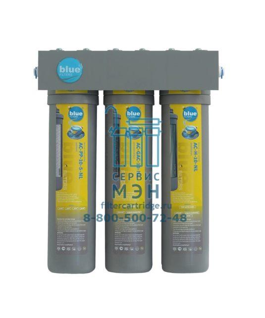 Bluefilters Newline UPS 3