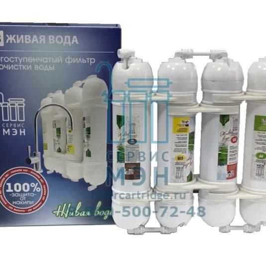 Проточный фильтр Живая Вода